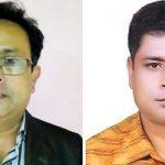 চাঁদপুর প্রেসক্লাবের কমিটি: সভাপতি ইকবাল সম্পাদক জাকির