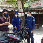 'লুকোচুরির মাধ্যমে নিজের জীবনকে বিপন্ন করবেন না'- কমিশনার (ভূমি) ভুপালী সরকার